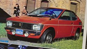 懐かしの「フロンテクーペ」「フェローMAX」「ミニカスキッパー」! 1970年代に花開いた「軽スペシャリティカー」4選