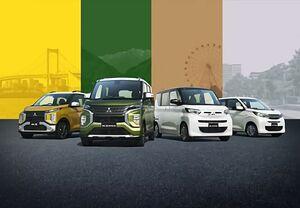 三菱、eKシリーズ発売20周年、軽自動車発売60周年を迎える