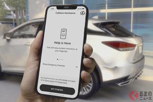事故現場では謝ったら負け 北米レクサスの事故アプリでは「誰も非を認めないで!」とアドバイス