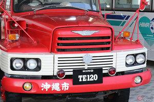 八王子に眠る「沖縄のはしご車」 車歴に隠された戦後日本のターニングポイントとは