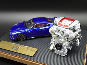 日産公認! GT-R MY20のエンジンモデル&ミニチュアカーのセットが限定販売