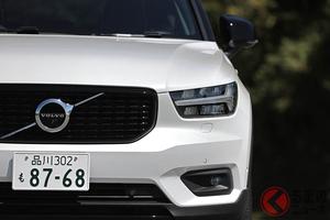 ボルボの人気SUV「XC40」が全車電動化! 新登場48Vハイブリッドの実力を試した