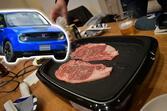 肉の美味さがひと味違う……気がする! ホンダeの電気だけで「家一棟」の電気をまかなってバーベキューまでしてみた【V2H&V2L体験記・前編】