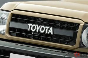 77万円で発売!トヨタ「ランクル70」に70周年記念パーツ設定! バン&ピックアップ計70セットで発売開始!