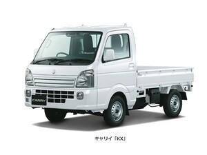 【詳細/価格は?】スズキの軽トラック「キャリィ」一部仕様変更