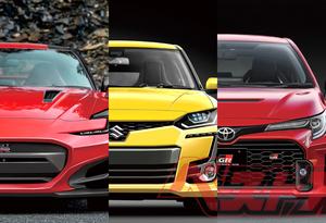 GT-R スイスポ スープラがでる !!? 国産スポーツの未来はいま