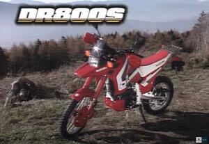ガソリン29L入ります! 800cc油冷単気筒エンジンを積んだ『DR800S』はVストローム1050のルーツに連なるバイクだった【懐かしのスズキの名車を愛でる/DR800S(1990年)編】