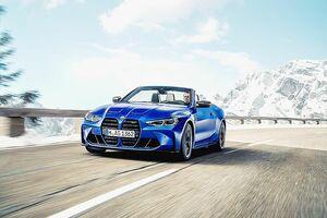 BMWジャパン、「M4」にカブリオレ追加 ソフトトップ採用 4WDのみで1433万円