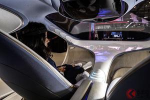 ハンドルもペダルもない未来のクルマ メルセデスが提案する生体認証接続による運転とは