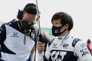 角田裕毅、スプリント予選レースは悔しい16番手「決勝は簡単ではないけど入賞を目指したい」