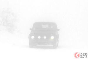 事故続発「ホワイトアウト」に遭遇したらどう対処? 雪の視界不良の危険性とは