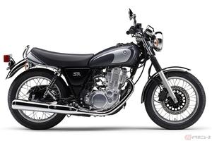 ヤマハ「SR400」最終型登場!! そもそもどんなバイクだった? 40余年の軌跡をさらりと振り返る