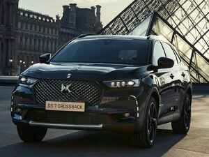 DS 7 クロスバックにルーヴル美術館とコラボの特別仕様車 「ルーヴル ブルーHDi」が登場