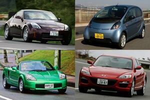 中古車バカ上がりの時代に衝撃の「バーゲン価格」! 「即買い」ありのスポーツモデル4選