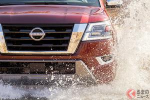 日産新型「アルマダ」発売! 全長5m超の巨大SUVがデザインを刷新!
