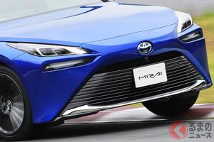 トヨタ新型「ミライ」はスポーティセダンの素質あり!? 初代モデルから変化した部分とは