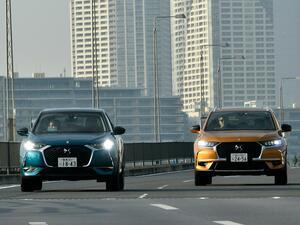 【試乗】DS3クロスバック/DS7クロスバックは生活に彩を与えるフランス生まれのブリリアントな都会派SUV