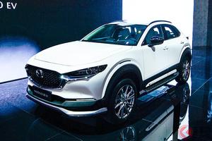 マツダ新型SUVを世界初公開!? 車高UPでワイルドな「CX-30 EV」を上海でお披露目!
