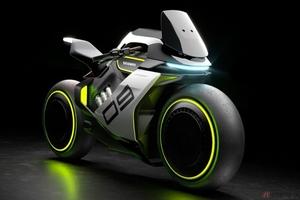 セグウェイ「Segway Apex H2」水素燃料電池と電気のハイブリッドバイクを公開 2023年の出荷を目指す