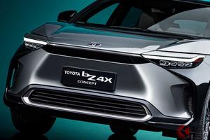 トヨタは電動SUVをなぜ共同開発? スバルと実現した環境面だけじゃない新型EV「bZ4X」の狙いとは