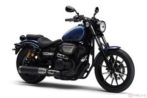 ヤマハ「BOLT Rスペック」2021年モデル登場 カジュアルなブルーと力強いブラックの2色を設定