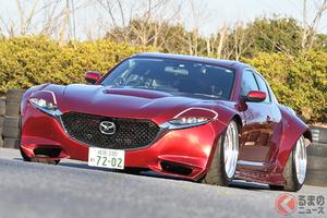 マツダ「RX-VISION」が走った!? 見た目そっくりな「RX-STANCE」がレンタカーとして乗れる?