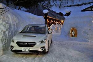 【試乗】新型レヴォーグで雪を求めてロングドライブ! 「疲労の少なさ」と「走る楽しさ」は圧巻