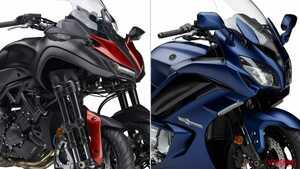 '21年新車バイクラインナップ〈日本車|大型スポーツツーリングクラス|ヤマハ〉