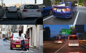 公道デビュー前に憶えておきたい! 「教習所」では教えてくれない「運転マナー」7選