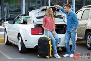 シルバーウィークに旅行しない人は6割以上!? 旅行での移動手段は自家用車が半数以上