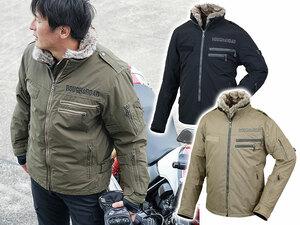 ストリートに映えるミリタリーテイストのライディングジャケット! ラフアンドロードが「RR7697 フライトジャケット」を発売