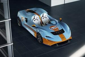 マクラーレンが青とオレンジが懐かしいガルフカラーのハイパーカー・エルバをお披露目