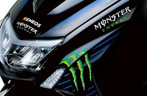 800台限定のMotoGPカラー! ヤマハが「シグナスX モンスターエナジー ヤマハMotoGPエディション」を発売