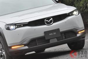 なぜマツダ「MX-30」はEVではなくマイルドHVを先行発売? 発電機でロータリー復活も