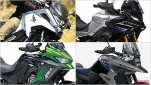 2021新型バイク総まとめ:日本車大型アドベンチャークラス【新型トレーサーなどオンロード重視系が台頭】