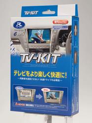 データシステムからトヨタ・カローラクロス用「TVキット」3タイプが登場