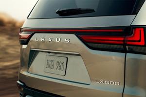 【14年ぶり刷新】新型レクサスLX600、10/14に世界初公開へ 中東で発表