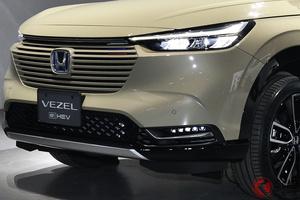 ホンダ新型SUV「ヴェゼル」はヤリクロにどこまで迫れる? 価格次第で爆売れか