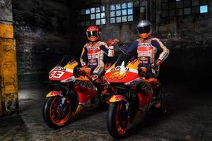 「レプソル・ホンダ・チーム」MotoGP2021年シーズン体制発表 通算97回の優勝を誇る新コンビで挑む
