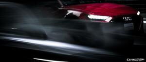 アウディとライカがコラボした写真展「Hyper Monochrome RS exposition Audi | Leica」開催