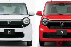 ホンダの軽「N-ONE」が今秋フルモデルチェンジ! 新旧モデルはどう変わる?