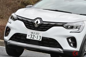 国産車よりお買い得!? 欧州ベストセラーSUV ルノー新型「キャプチャー」の走りはどう?