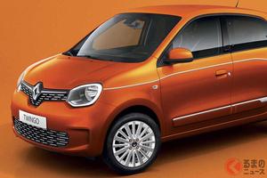 コンパクトハッチバック ルノー「トゥインゴ」にオレンジ色を散りばめた特別仕様車が登場