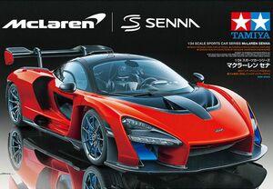 タミヤ、伝説のF1ドライバーの名を冠したスーパースポーツカー 「マクラーレン セナ」の 1/24 スケールモデルを発売