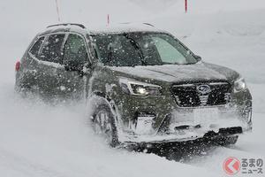 「雪道最強の乗用車!」 スバル新型「フォレスター」は雪でも無敵? 安定感バツグンの訳は