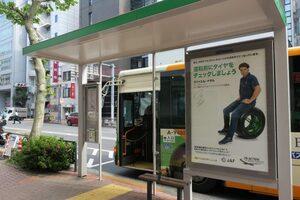 JAF、FIAの『#3500LIVESキャンペーン』に協力。アロンソらのポスターが都内中心に登場