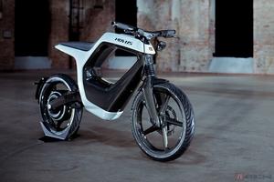 ドイツ「NOVUS」電動バイク発表 カーボンを多様した超軽量モデルが誕生