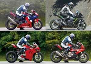 前傾のキツさはどのくらい? 1000ccスーパースポーツバイクの足つき性とライディングポジションを比較!