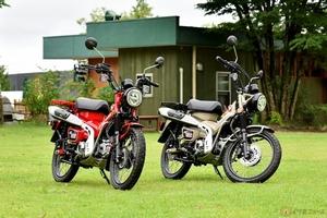 原付二種レジャーバイク「CT125・ハンターカブ」のオリジナルグッズを発売