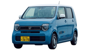 軽自動車トップレベルを誇る先進安全支援機能を搭載したホンダのハイトワゴン「N-WGN」